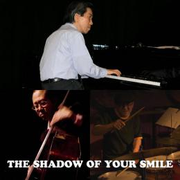 THE SHADOW OF YOUR SMILE (96kHz/24bit)